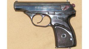 soviet experimental weapons TKB-025