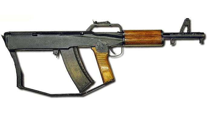 soviet experimental weapons nikonov rifle