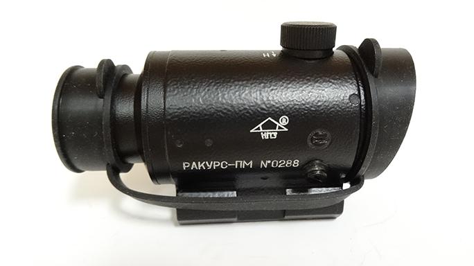 Rakurs-PM kalinka optics