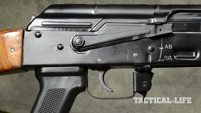 RPK-74 rifle receiver