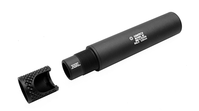 Gemtech GMT-HALO suppressors