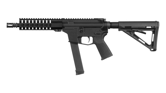CMMG MkGs Guard PDW rifle