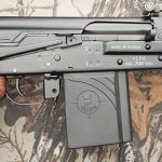 K-VAR VEPR rifle receiver right