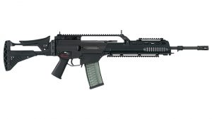 hk g36 rifle