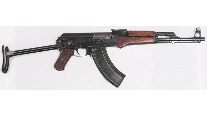 ak-47 rifle prototype