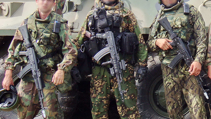 ak rifle soldiers