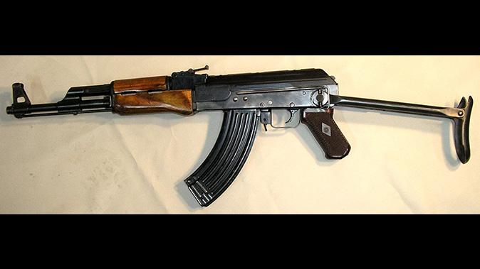 ak rifle underfolding buttstock