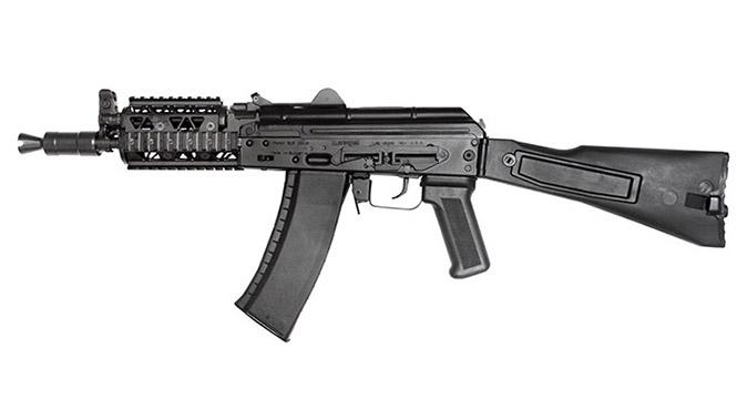 Arsenal SLR-104UR SBR rifle left profile