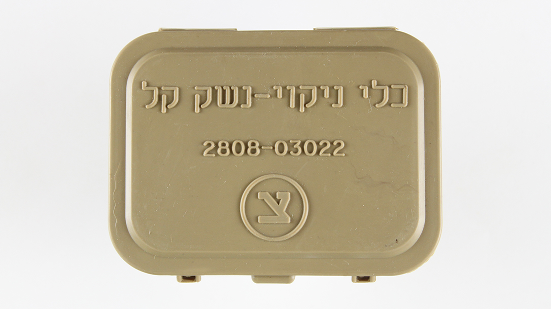 israeli k98 rifle cleaning kit lid