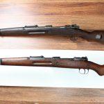 israeli k98 rifle left profile