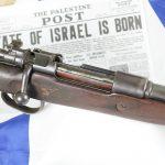 israeli k98 rifle receiver