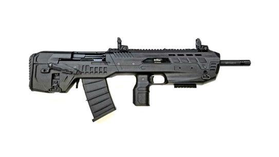 tristar compact shotgun