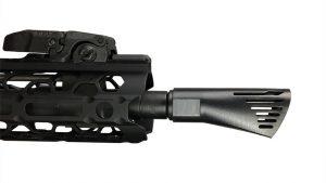 Walker Defense Research NERO 556 muzzle brake profile
