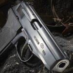 p-83, p-83 wanad, p-83 wanad pistol beauty