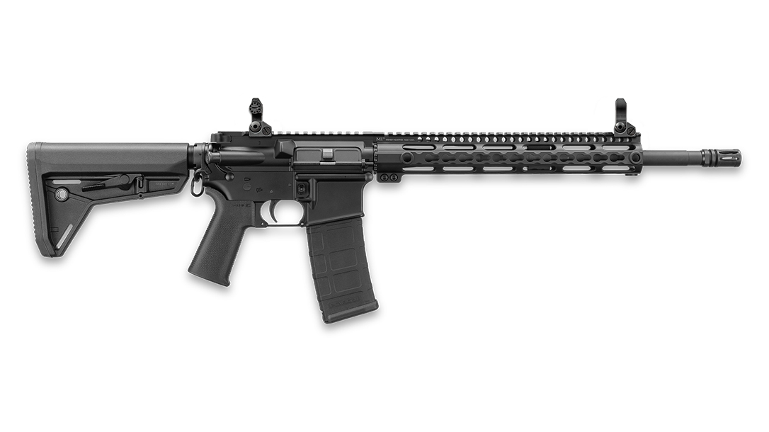 Remington Defense R4 16-Inch Operator Carbine