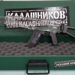 Kalashnikov Vodka